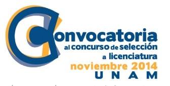 Convocatoriaadistanciaunam2014